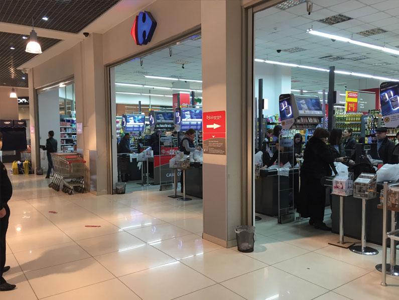 هایپر مارکت Carrefour