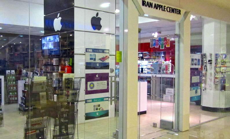 Electronics - Tehran (Almas Iran) - Iran Apple Center