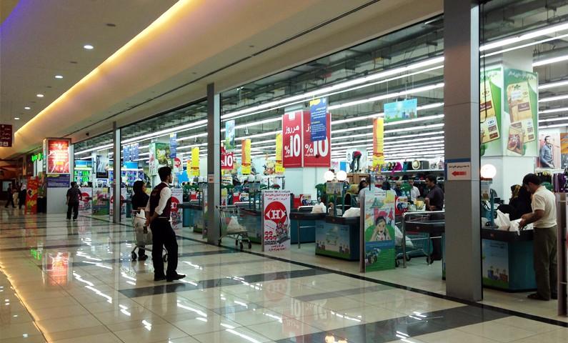Hypermarket - Isfahan - Hyperstar