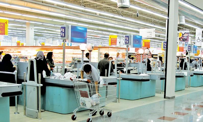 Hypermarket - Tehran - Hyperstar